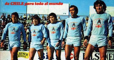 El plantel que defendió la casaquilla celeste en la Copa Libertadores a finales de los '70.