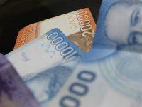 Este beneficio busca entregar ayuda económica a las familias afectadas por la pandemia del covid-19.